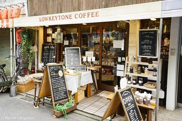 コーヒーショップ「ローキートーン珈琲店」の外観