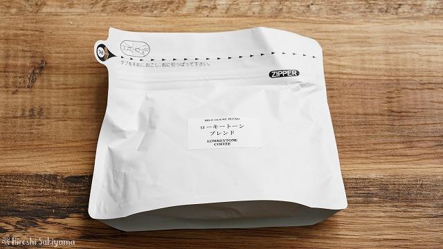 ローキートーンブレンドのパッケージ