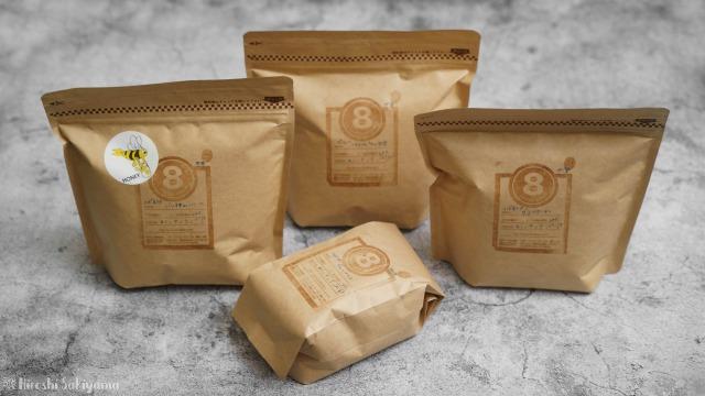 8 COFFEE ROASTさんで買ったコーヒー豆