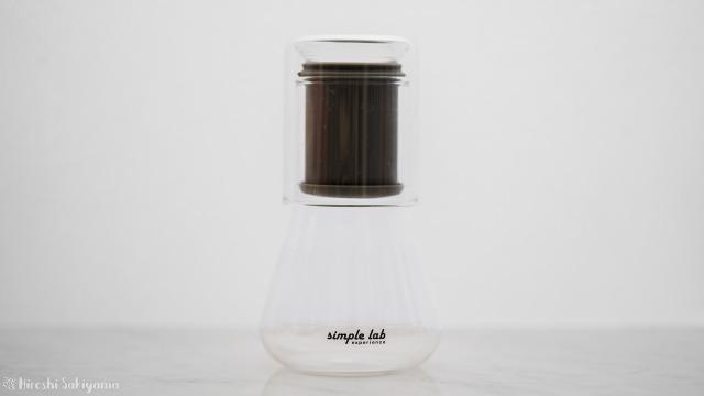 Simple Lab Experience KUNG-FU tea set on-go