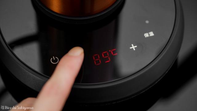 APIX(アピックス) 温度調節機能付き電気カフェケトルを温度調整する様子