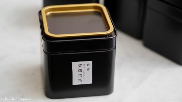 剥がれる両面テープでパッケージの切り抜きを貼ったIKEA ブロムニング コーヒー/紅茶用の缶