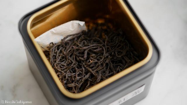 IKEA ブロムニング コーヒー/紅茶用の缶に茶葉を入れた