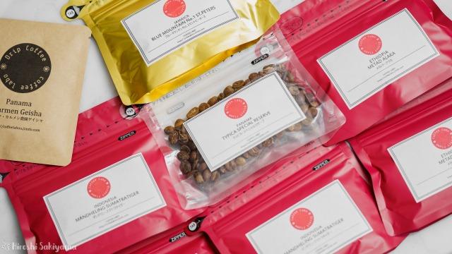 珈琲螺房から届いたコーヒー豆たち、50gごとにパッケージされている