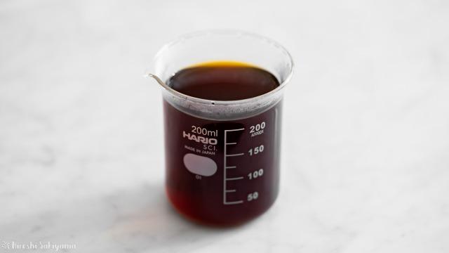 欅Cafe&焙煎、入れたコーヒー