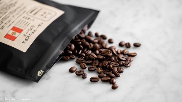 abystella coffee(アビステラコーヒー)、コーヒー豆